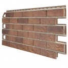 Кирпич SOLID Brick Regular